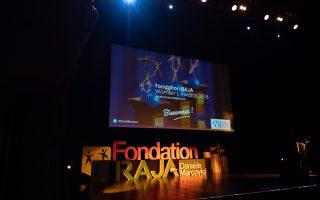 Cérémonie des Fondation RAJA Women's Awards 2018, une cérémonie solidaire et engagée en faveur des femmes