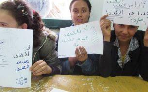 Lutte contre les violences à l'égard des femmes et des filles dans le Nord-Ouest tunisien
