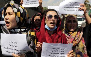 «Le porte-parole des talibans sert d'outil marketing pour la communauté internationale» : interview de Fahimeh Robiolle, quel avenir pour les femmes en Afghanistan ?